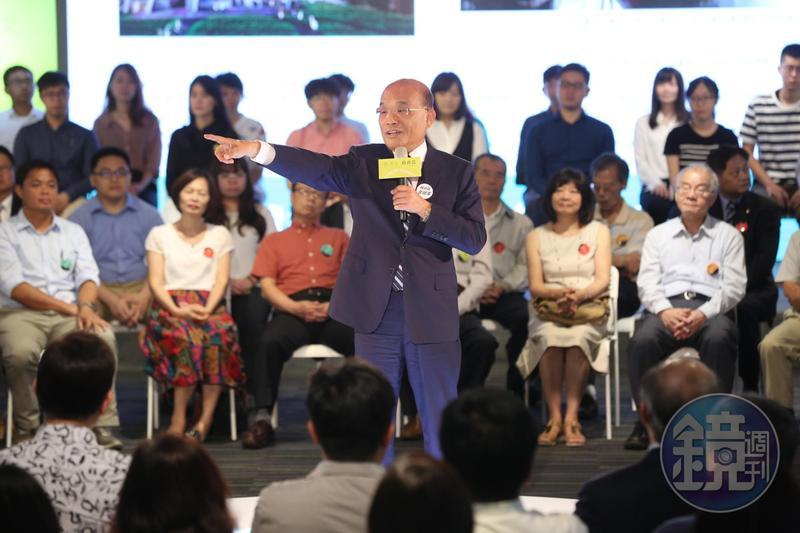 民進黨新北市長參選人蘇貞昌今開政策主軸發表會。