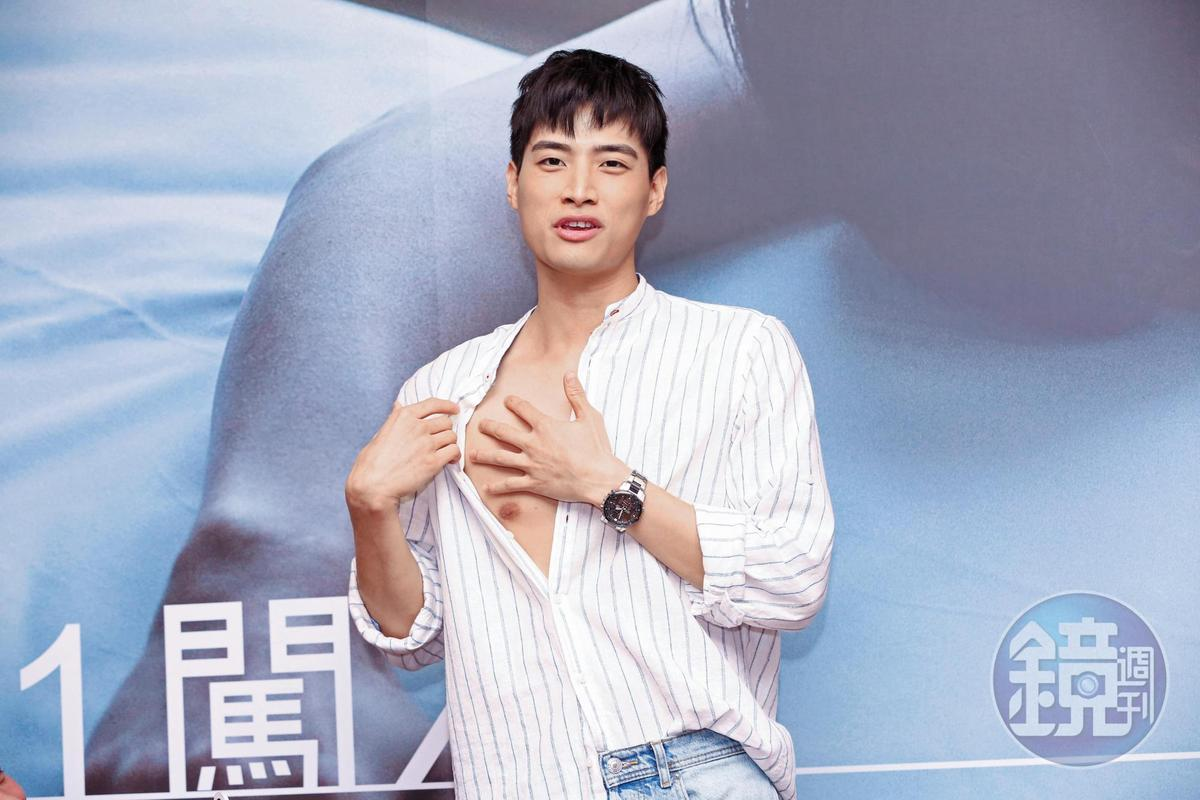 陳彥名獨厚自己右乳,表情微妙,因此留下一幀令人玩味的照片。