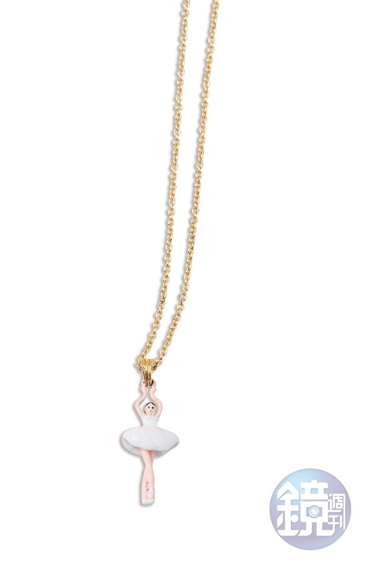 es Néréides 芭蕾舞孃項鍊。約NT$3,000