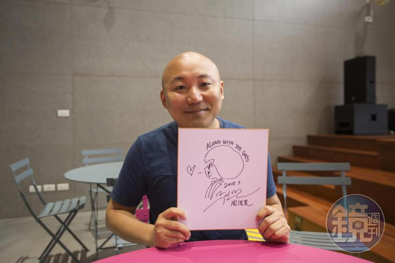 周浩旻最喜歡的《與神同行》電影角色是李德春,因為跟漫畫原著最貼近。