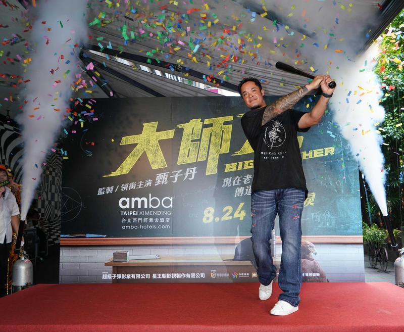 林智勝出席電影《大師兄》宣傳。(華映提供)
