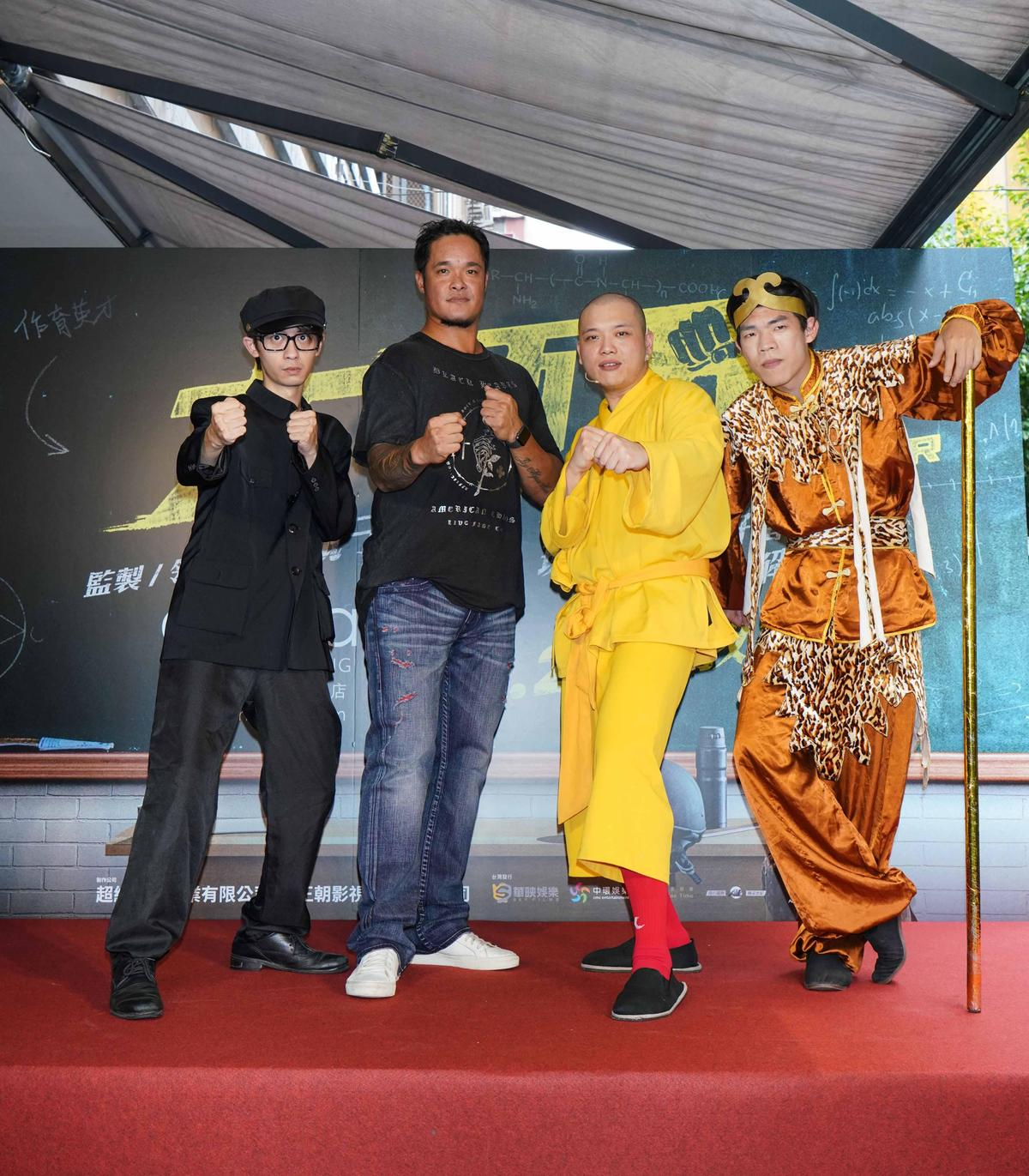 熱血動作強片《大師兄》24日下午舉行宣傳活動,找來球星林智勝、藝人山豬、奇奇、阿虎、智祥等人站台。(華映提供)