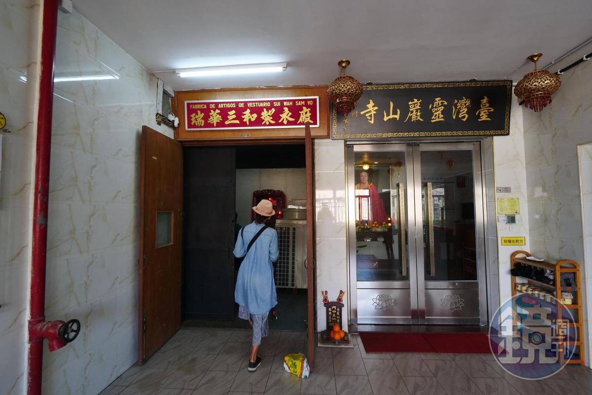 「Neta心廚教學與私房菜」隱藏在大樓內,很容易走錯。