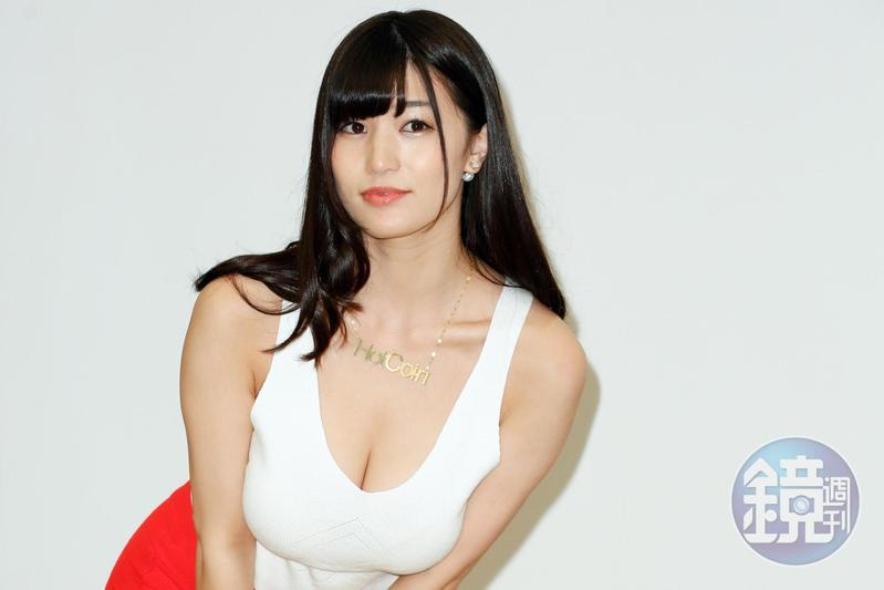 日本AV女優高橋聖子為代言虛擬貨幣來台出席記者會。