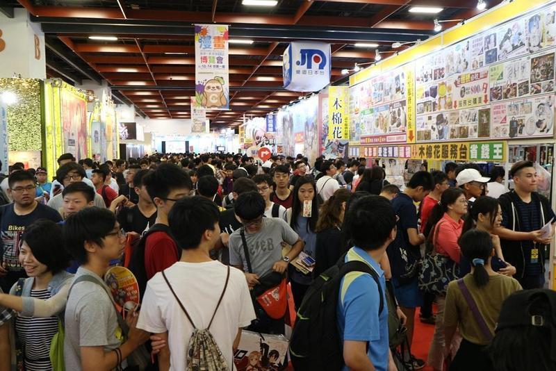 動漫盛會「漫畫博覽會」將在8月16日至20日於台北世貿一館舉行。(圖:中華動漫出版同業協進會提供)