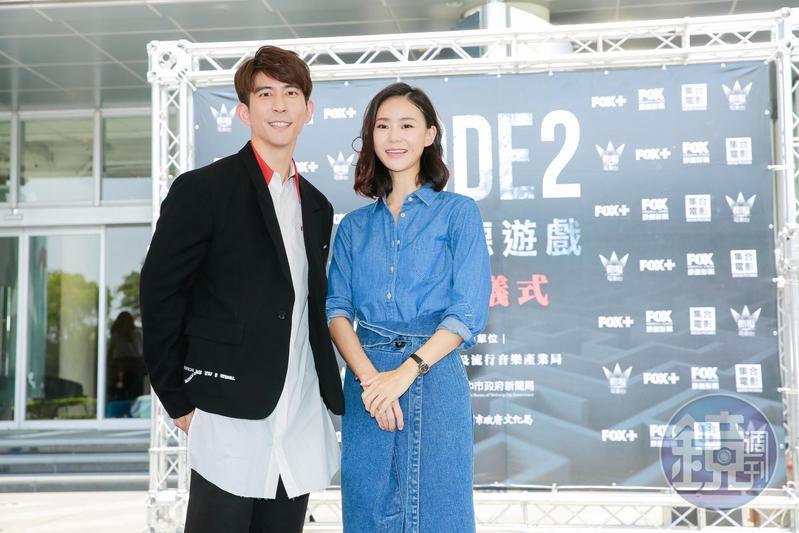 修杰楷和鍾瑶演出《浮士德遊戲》第二季。