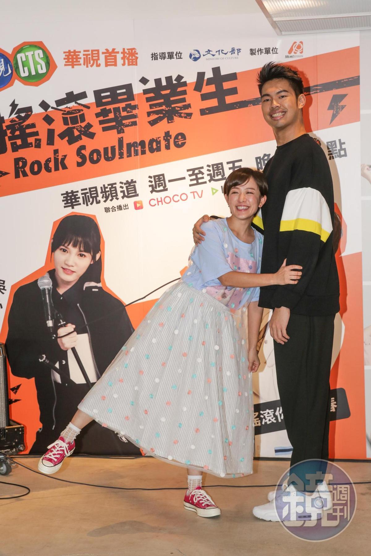 陳大天與林彥君兩人配對,是可愛的長短腳之戀。