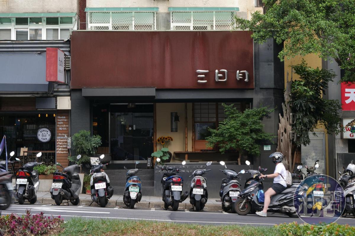 開業2年多的日式茶屋「三日月茶空間」落腳在日本人群居的天母。