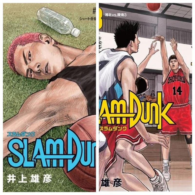 井上雄彥的經典之作《灌籃高手》推出新裝再編版,由井上雄彥重新繪製封面。(圖:取自週刊少年Jump網站)