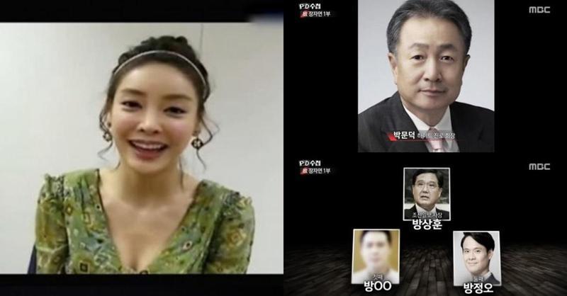 韓國女星張紫妍生前被經紀公司當作「性朝貢」工具,陪睡上百次,甚至被玩到都無法正常走路。(網路圖片)