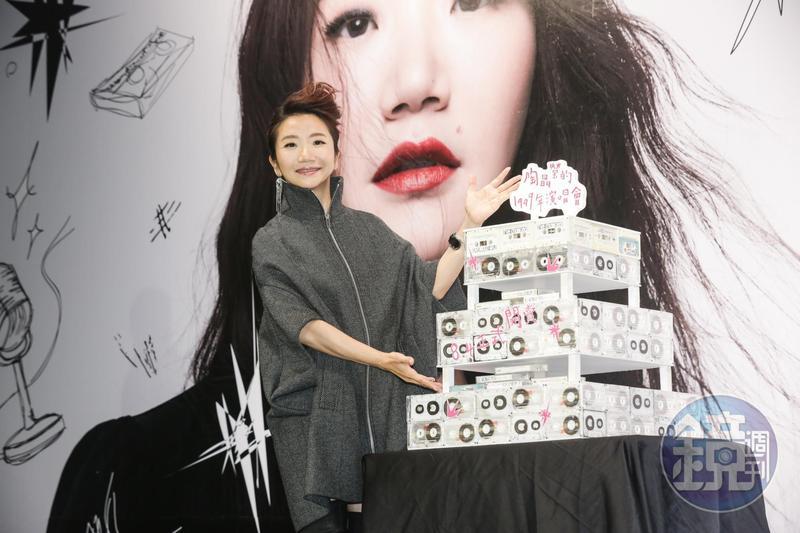 陶晶瑩11月3日將在台北國際會議中心舉辦「陶晶瑩的1999年演唱會」。