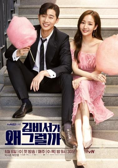 宣傳海報上,朴敏英穿著的粉色羽毛洋裝即來自Blumarine。(Blumarine提供)