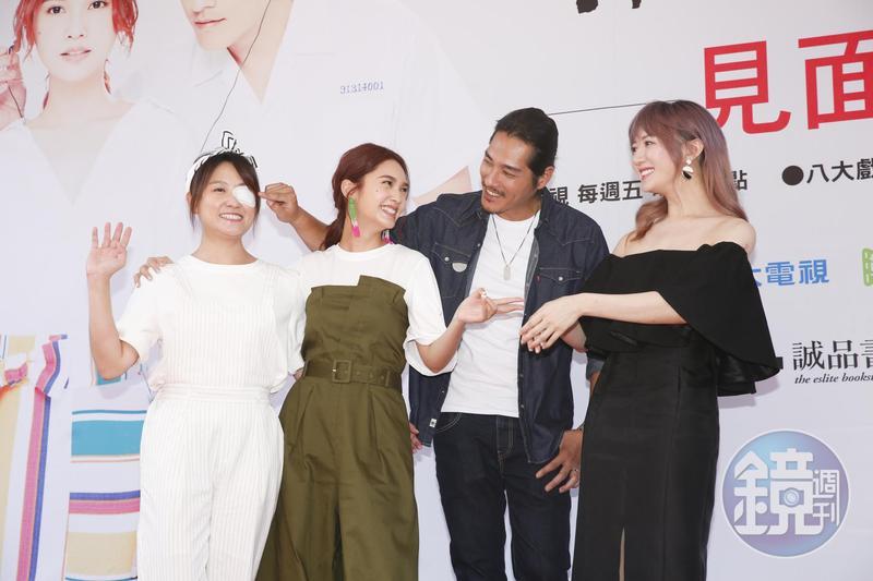 《前男友不是人》主要演員李杏(右起)、藍正龍、楊丞琳、海裕芬今一同出席簽書會。