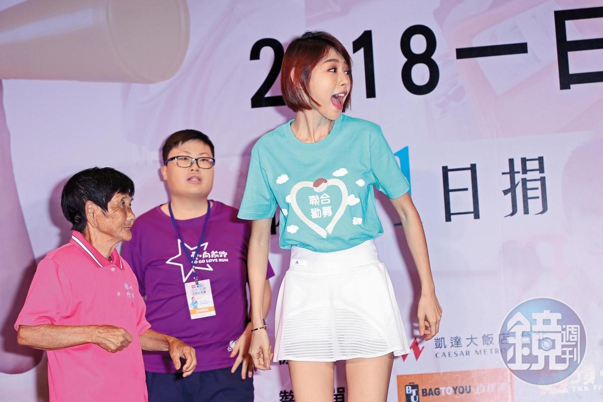 明明不只在17日,本刊也多次拍到林明禎跟張軒睿約會,不知道她哪來的「第一次單獨見面,也是最後一次」。