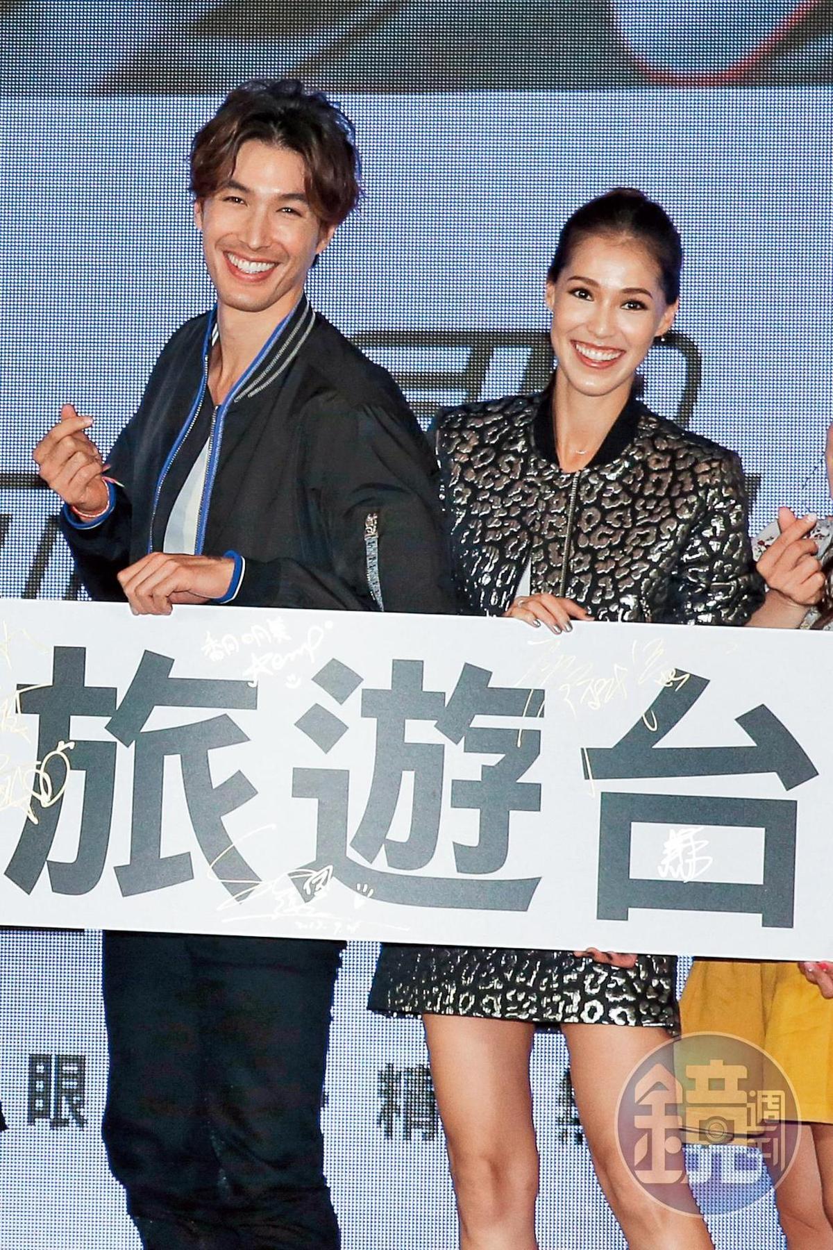 錦榮和Akemi認識多年,近期一起主持旅遊節目《王子的移動城堡》,感情加溫。