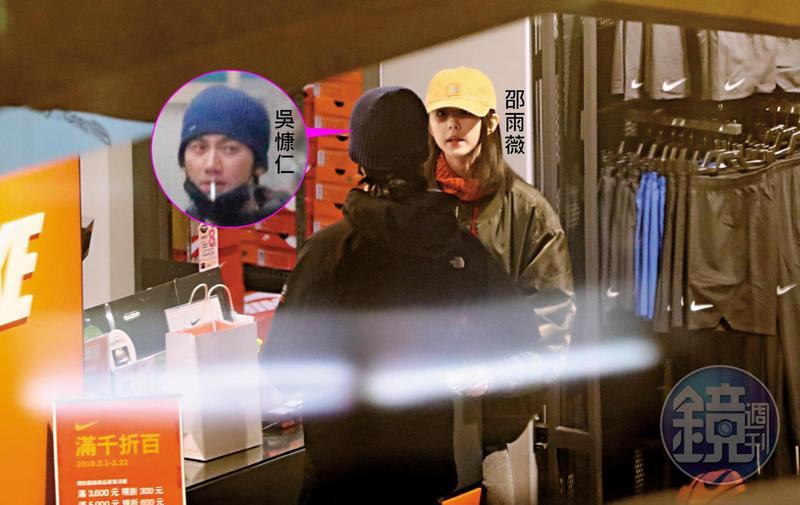 2018年2月8日 之前邵雨薇(右)被本刊拍到跟吳慷仁(左)約會,事件延伸至兩人的前男、女友張立昂及鍾瑶,一時之間滿城風雨。