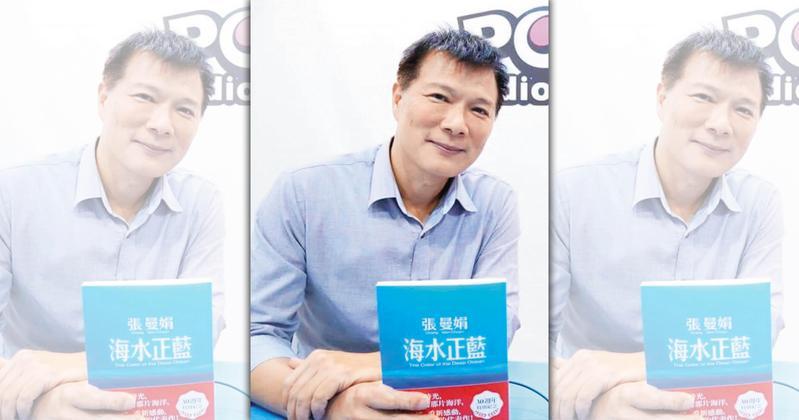 林書煒透露與老公蔡詩萍第2次約會時牽手,交往1週就接吻。(翻攝網路)