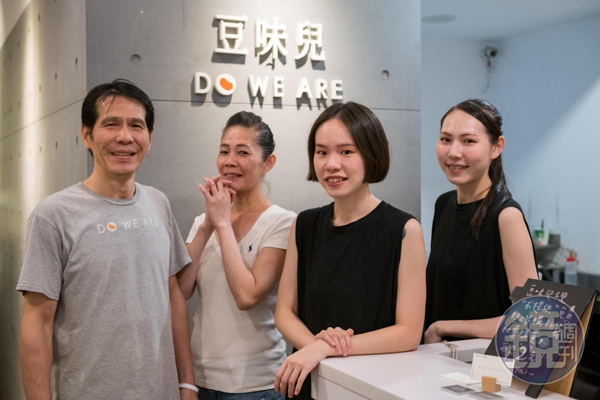 兩代一起經營甜品店,有硬底的製冰功夫和年輕人的創意。