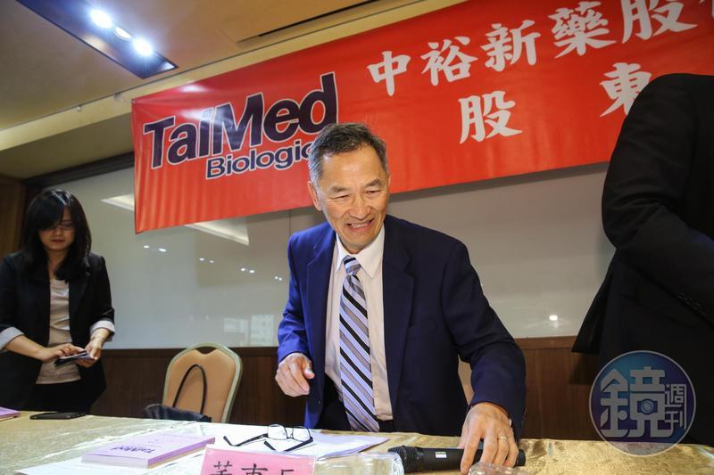 中裕的愛滋病新藥今年3月取得美國FDA藥證,創下台灣首例。