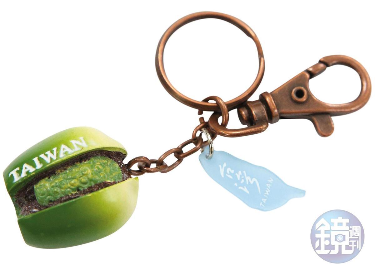 檳榔鑰匙圈頗受日本遊客喜愛,嘉南大圳設計者八田與一的孫子八田修一和金澤市觀光大使德光重人,都大量買回日本送人。(80元/個)