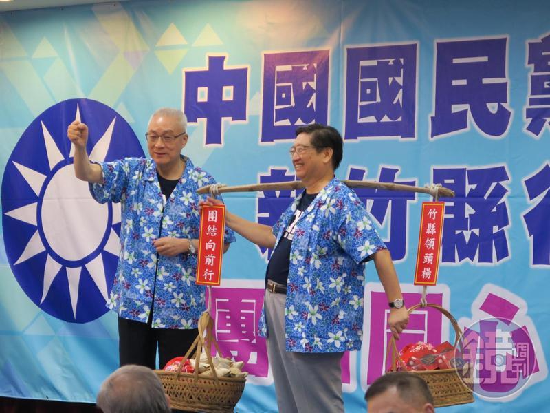 國民黨行動中常會到新竹縣替提名人楊文科造勢。