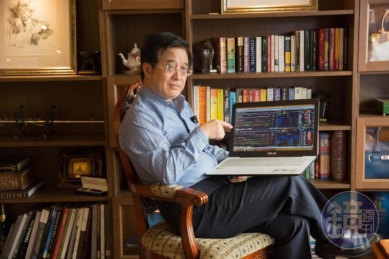 陳昶飛多年來靠著自學,歸納出嚴謹的選股步驟,10年來滾出10倍獲利。
