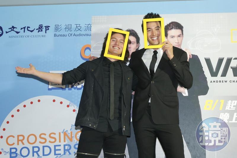 錦榮和周厚安主持新節目《VR101》。
