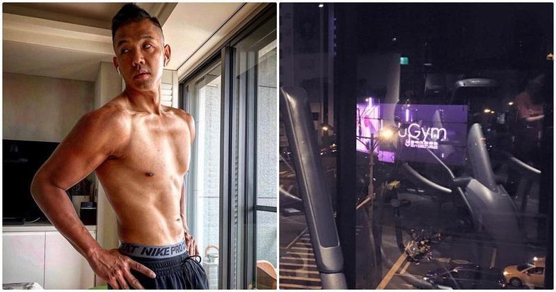 健身俱樂部UGym日前在臉書發出公告,表示因新品牌進駐,內部將進行改裝,因此暫停會員進場30天。(左圖翻攝自陳建州臉書,右圖翻攝自UGym粉絲頁)