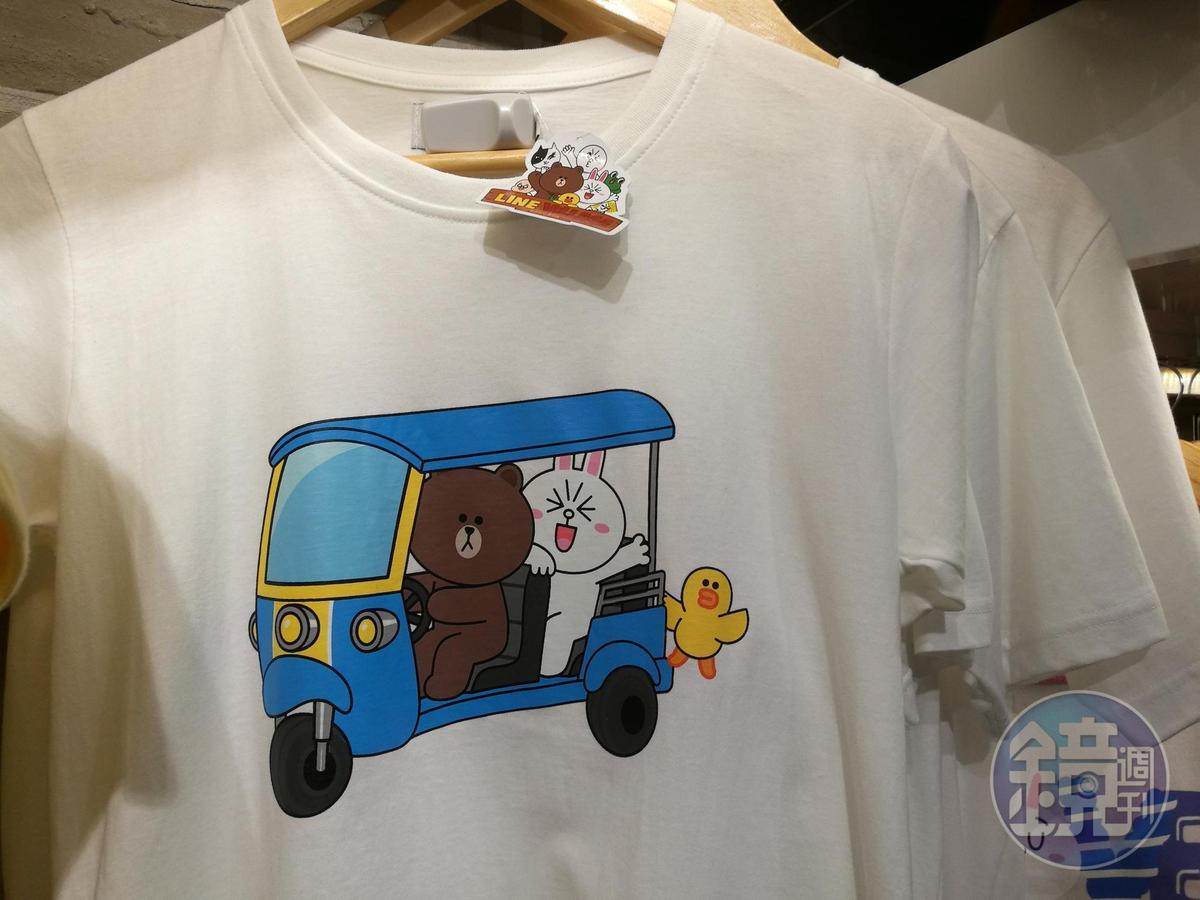 印有泰國嘟嘟車圖案是LINE VILLAGE限定商品,憑門票享折扣。