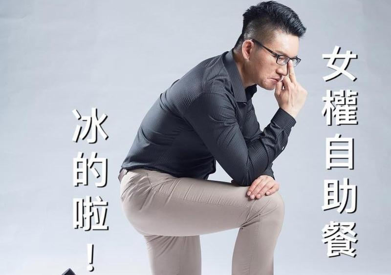 「台灣阿童」童仲彥看不下去許多人「黑柯」,他在粉專po文表達對於突顯「女權自助餐」的不滿。(翻攝自台灣阿童─童仲彥粉專)