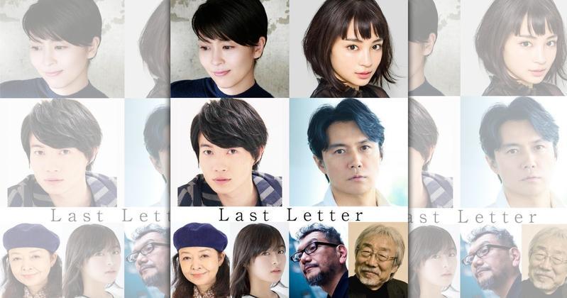 岩井俊二與女星松隆子及眾多日本男星合作,執導原創愛情片《Last Letter》。(新浪娛樂提供)