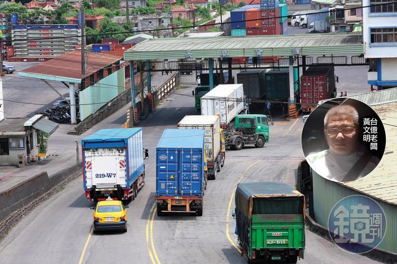 上百名運將生財貨車遭台億公司違法詐貸,導致貨車被扣走。圖為示意圖。白圈者為台億老闆黃文明。