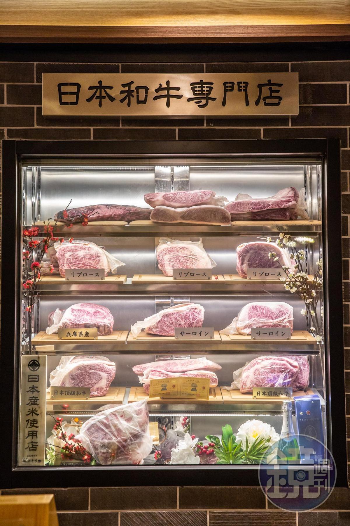 來自日本各地的和牛以真空低溫直送來台,確保鮮度。