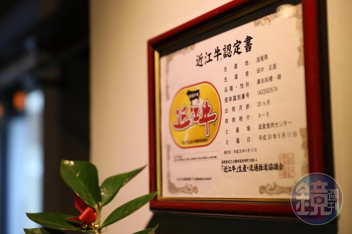 店裡賣的都是來自滋賀縣的A5近江牛。