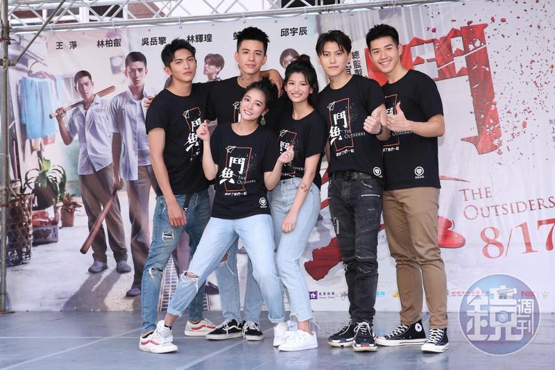 林輝瑝、林柏叡、王淨、虹茜、邱宇辰、吳岳擎出席《鬥魚》電影版台北見面會。