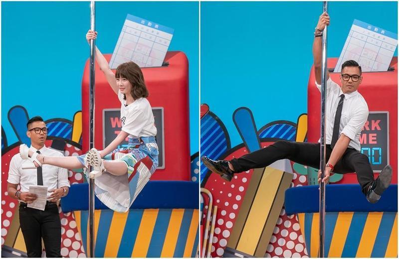 《上班這黨事》主持人陳建州和舒子晨撩落去,兩人現場挑戰鋼管舞,展現驚人體能。(TVBS歡樂台提供)
