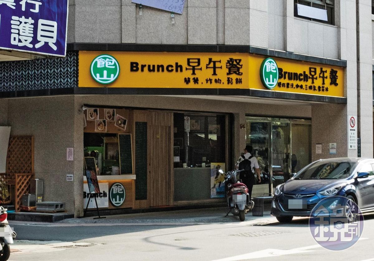 盧膺中與弗列斯總公司簽約3年,但盧卻在7月21日擅自將店名改為「飽山Brunch」。