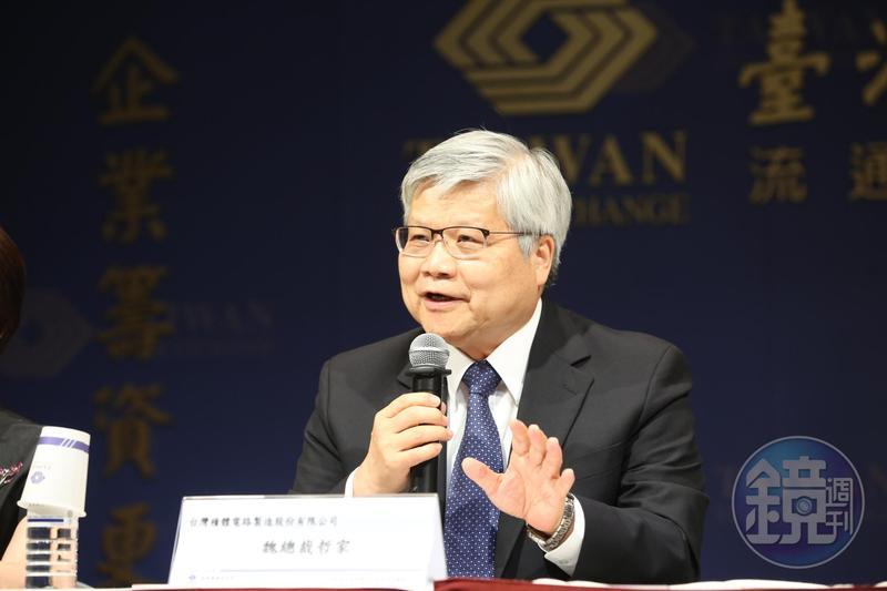 台積電總裁魏哲家表示,病毒感染純係內部疏失。