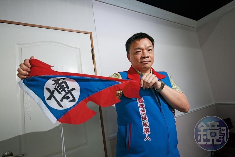 國民黨台南市長參選人高思博9日展開新台南起義行腳活動,號召鄉親高舉起義的旗幟,讓台南恢復過去的地位與光榮。