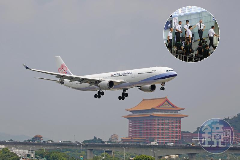 機師工會取得罷工權後,隨時可以發動罷工,屆時將會衝擊長榮與華航每天超過200個航班。