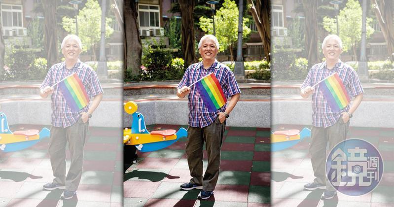郭行知擁有美國心理學碩士學位,性別觀念較為開明,但他也坦承處理自己孩子的出櫃卻沒想像中容易。
