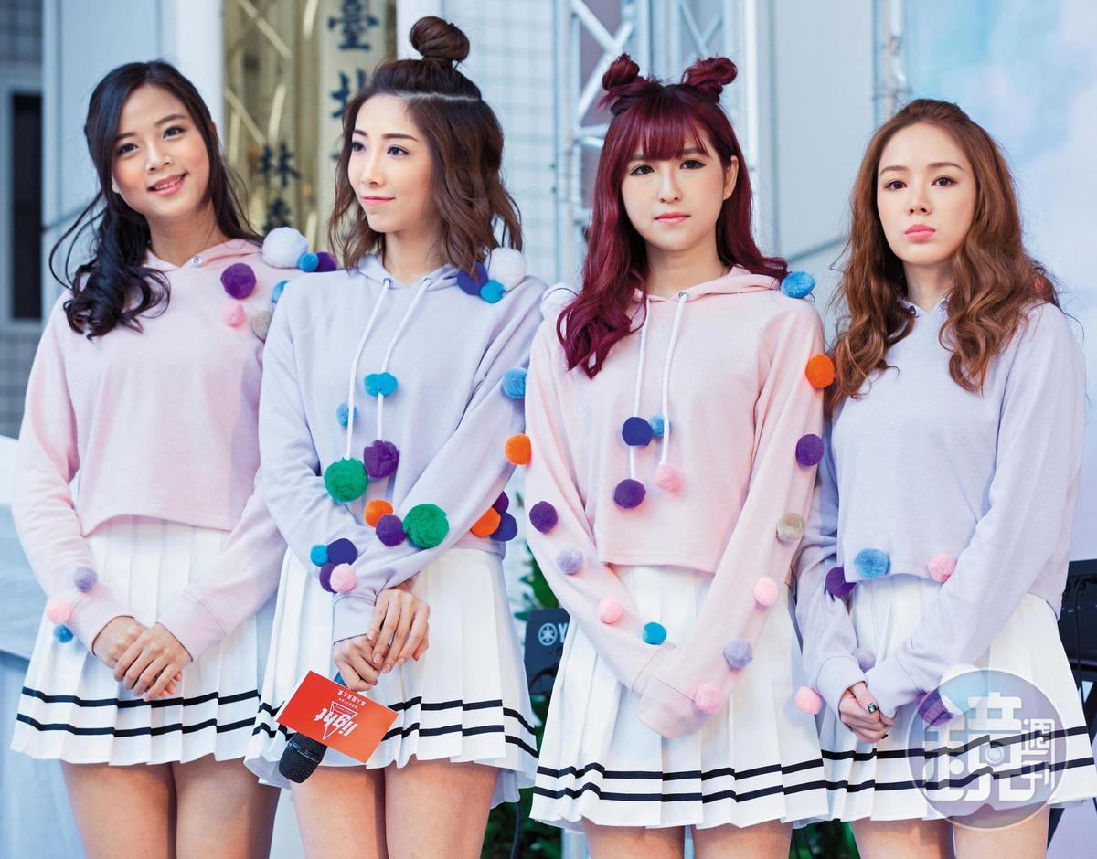 阿沁成立的阿爾發TPI星光學院,推出4個女孩組成的「Miss Ciao俏女孩」。
