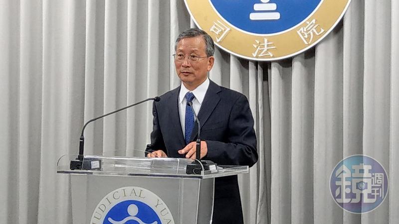 司法院祕書長呂太郎表示,司法院對於風紀有問題的法官零容忍,司法院人審會決議將浮報加班費6136元的陳梅欽法官移送監察院。