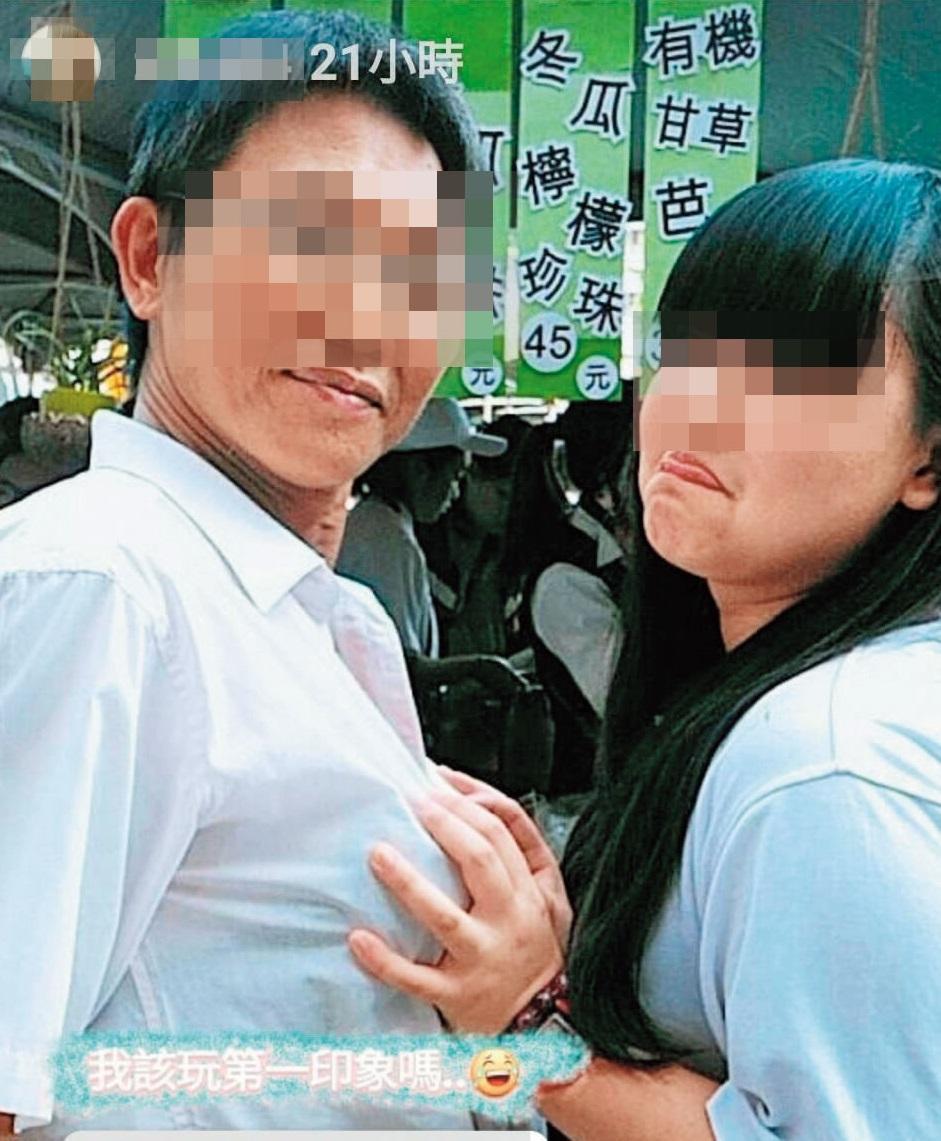 這位國文老師不只上課睡覺,還在園遊會穿女裝。(翻攝畫面)