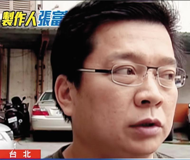 張富遭女富商指控,以製作中國電視台連續劇為由,向她借了兩千多萬。(翻攝東森新聞)