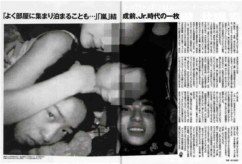 櫻井翔在「嵐」中其實很少醜聞,但最近狀況危急。(翻攝girlschannel.net網站)
