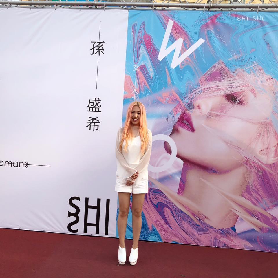 孫盛希推出新專輯《女・人 Woman》,這次的曲風比過去多元化。(孫盛希臉書)