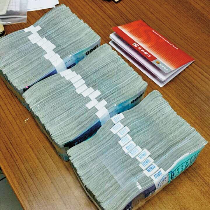 日籍被害人愛子遭騙約新台幣1600萬元,僅能取回約300萬元。(讀者提供)