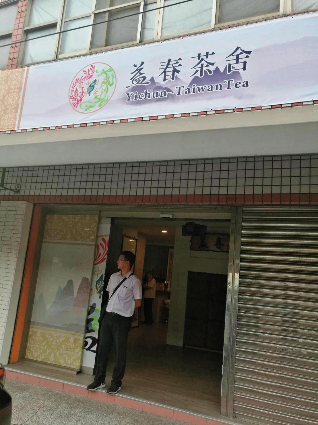台、泰聯手的跨境詐諞集團,竟在台中市區成立訓練所,一樓還刻意開設茶行掩護。(翻攝畫面)