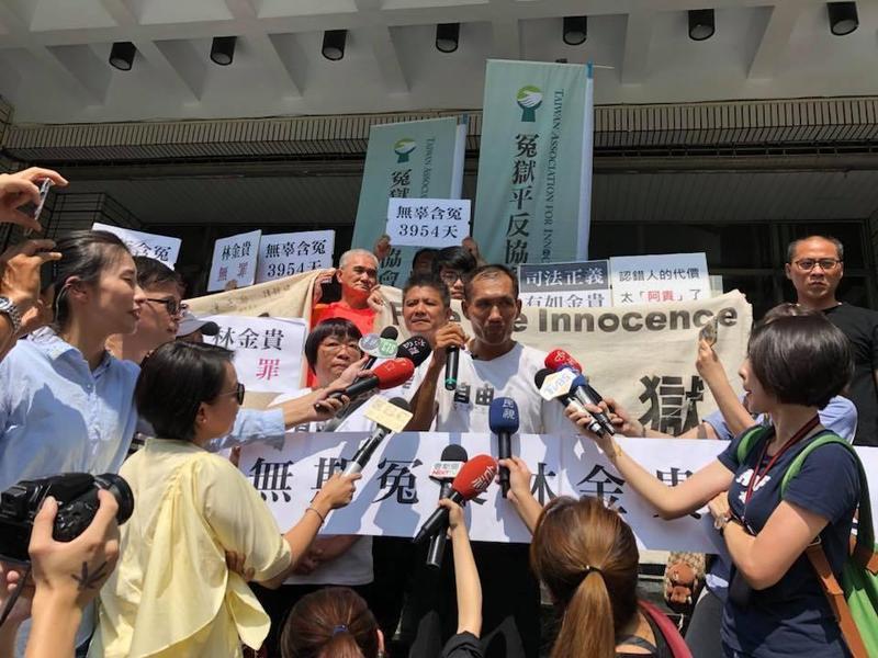 男子林金貴被控11年前在高雄鳳山殺害運將,遭判無期後被關9年,獲再審改判無罪。(取自冤獄平反協會臉書)